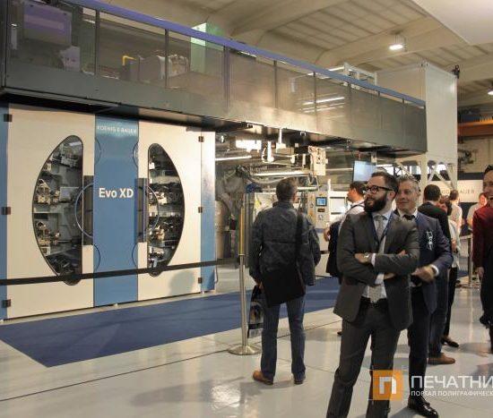 Дебют компании OD RUS на выставке Printech 2019: итоги работы и новые перспективы