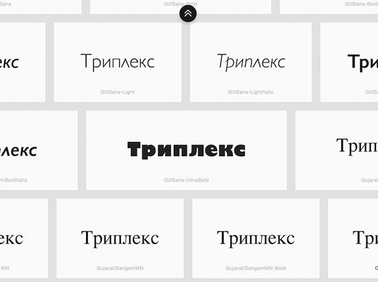 Как создать логотип, если вы не дизайнер