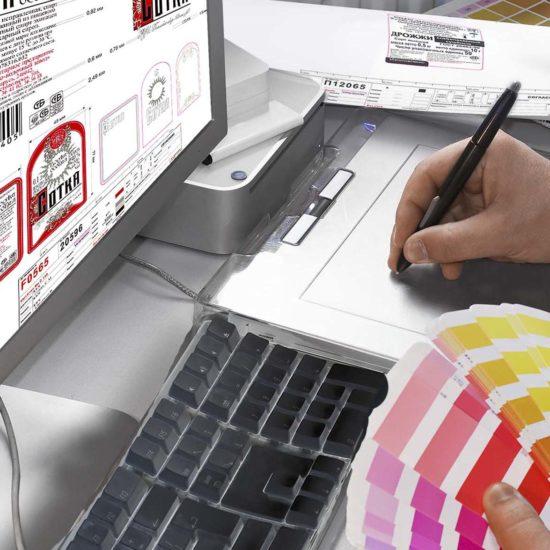 Подготовка макета для типографии