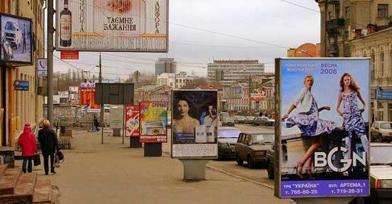 Основные виды рекламы, сфера применения и особенности
