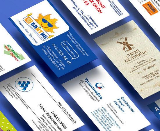 Роль визитки в бизнесе