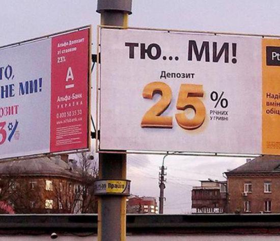 Депутаты разрешили сравнивать в рекламе свой товар с продукцией конкурентов