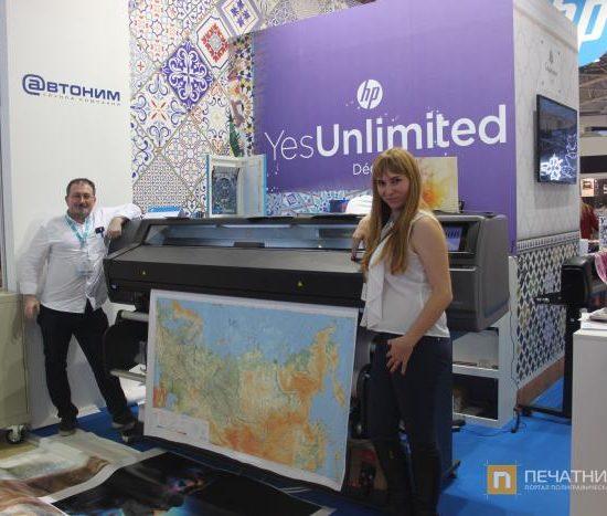 Технология HP Latex: что нового в четвёртом поколении и особенности внедрения на российский рынок