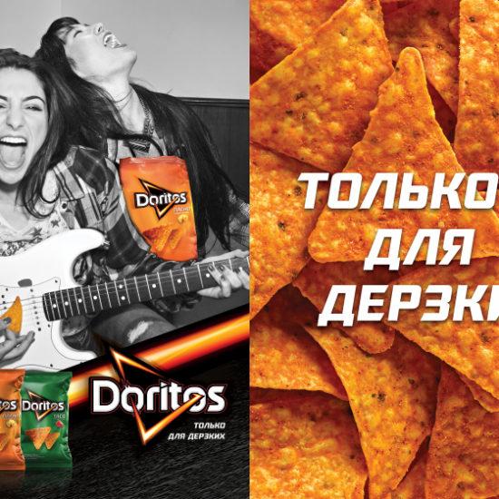 Doritos – добавь дерзости в свою жизнь!