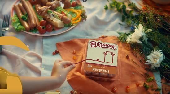 «Вкусная вязанка для моих родных»: новый ролик BBDO Moscow и бренда «Вязанка» о семейных ценностях