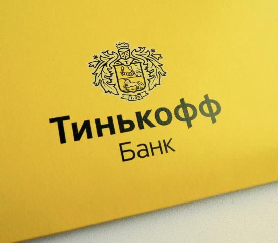 Тинькофф запускает полностью виртуальные карты Tinkoff Black для новых клиентов — без договора и встречи с представителем