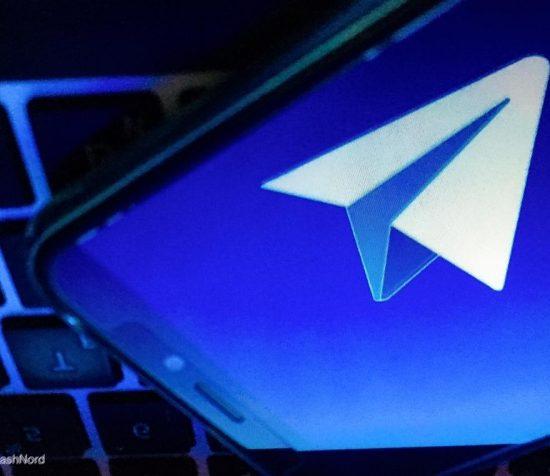Покупка рекламы в Телеграм-каналах на выгодных условиях