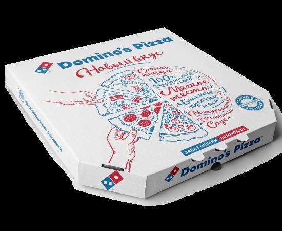 Contrapunto представили новую кампанию Domino's Pizza «Мы слышим Ваши желания!»