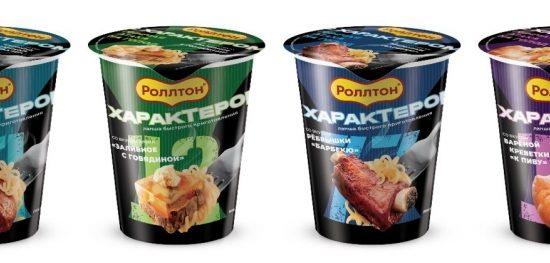 У голода нет шансов: «Роллтон» выпустил новую линейку «С характером»