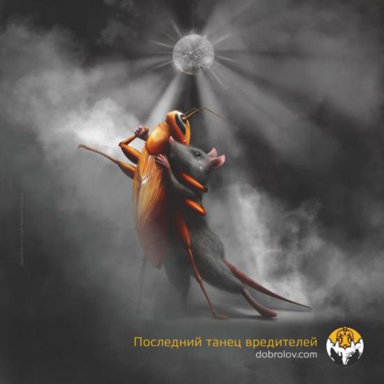 Сайт для дезинфекторов, борющихся против COVID, разработала студия Артемия Лебедева