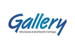 Gallery и IAB Russia основательно возьмутся за DOOH