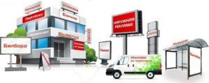 Функции наружных рекламных конструкций