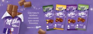 120 лет Milka: к юбилею бренд провел исследование о проявлениях нежности, запустил масштабную акцию и лимитированную серию шоколада