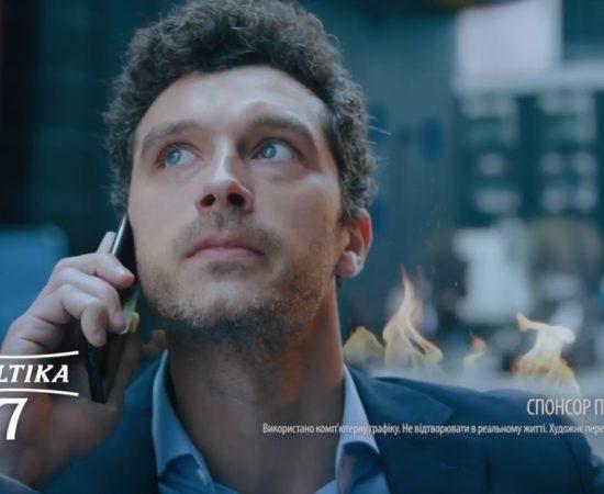 McCann Kyiv показав палаючих від утоми людей у ролику «Балтики 7»