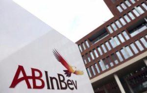 Компания AB InBev Efes Украина присоединилась к программе Anti-Corruption Collective Action от Глобального договора ООН в Украине