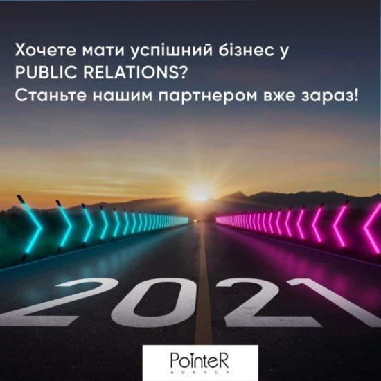 PointeR Agency вперше в Україні запустило PR франшизу в регіонах