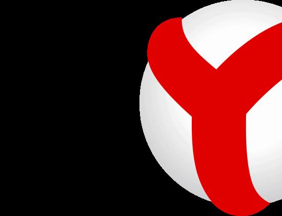 Яндекс инвестирует в развитие бизнеса на основе ClickHouse