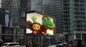 Сбер впервые в России запустил CG-рекламу в 3D формате